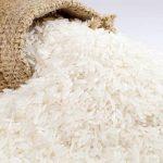 Vietnamese long grains